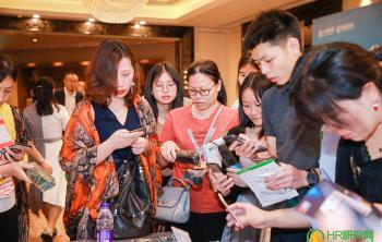 火热报名中!!!广州-6月16日,HR研究网第1届薪酬福利管理创新论坛