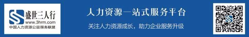 中国互联网产业人才发展论坛